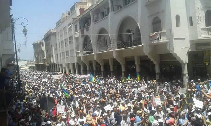 صورة بيان المسيرة الاحتجاجية الوطنية بالرباط : تحت شعار وطن واحد، شعب واحد، ضد الحكرة