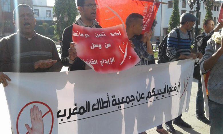 صورة جمعية أطاك المغرب: تندد بمنعها،مرة أخرى، من تجديد وصل إيداعها القانوني