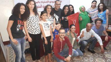 صورة أطاك المغرب مجموعة الدار البيضاء: تقدم كتاب دراسة نظام القروض الصغرى