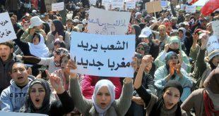 محنة 15 إمرأة من الصويرة سيدي بولعلام