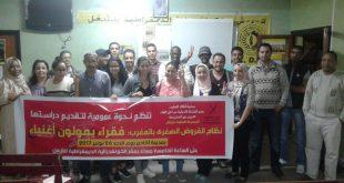 دراسة أطاك المغرب حول القروض الصغرى