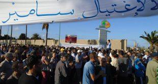 لاسامير المغرب