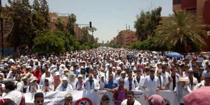 صورة تقرير عن مسيرة الاساتذة والاستاذات الذين فرض عليهم التعاقد
