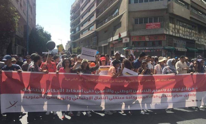 صورة نداء جمعية أطاك المغرب: إلى المشاركة في مسيرة 15 يوليوز 2018 في الرباط نحن شعب لا يترك أسرى نضالاته في السجون