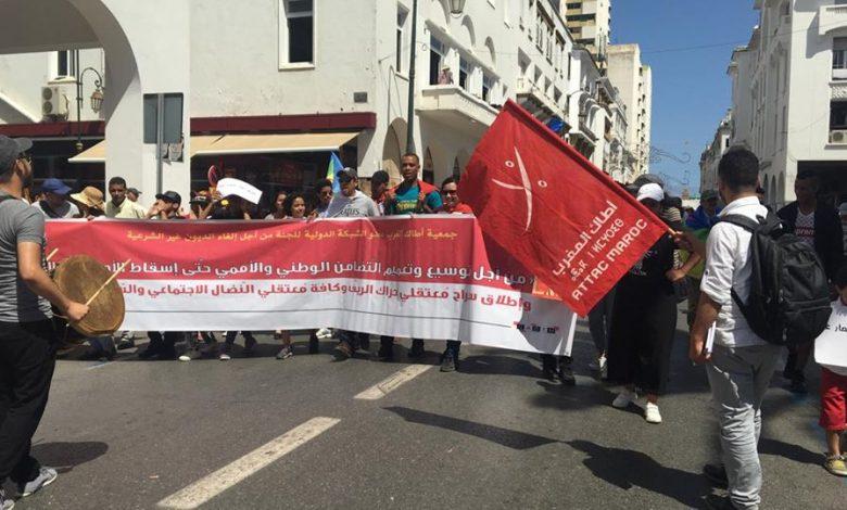 صورة تقرير حول مسيرة 15 يوليوز في الرباط: محطة أخرى في مسار إطلاق سراح أبناء الريف