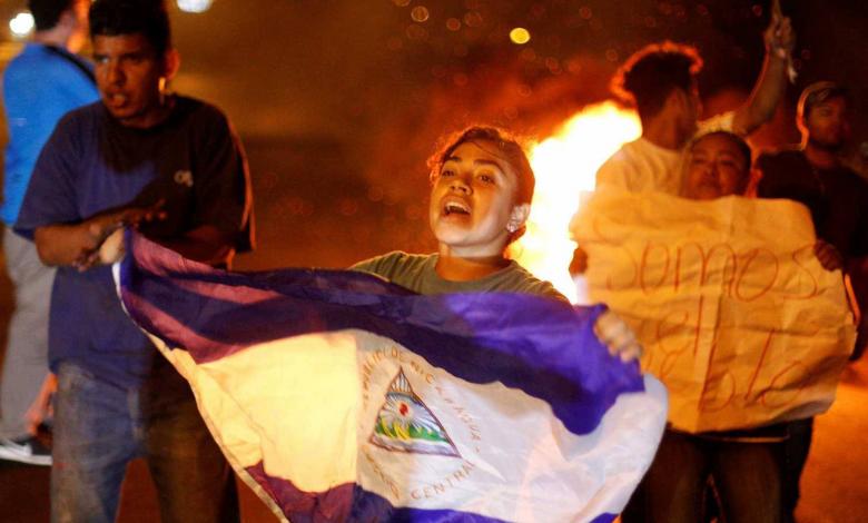 صورة نيكاراغوا: مقابلة مع القائدة الثورية الساندينية مونيكا بالتودانو