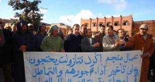 مناجم المغرب