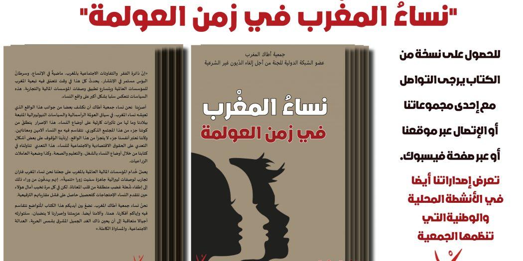 كتاب جديد