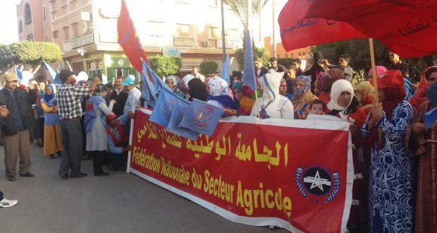 """صورة أطاك المغرب مجموعة إنزكان: كل الإدانة لقرارات طرد نقابيي شركة """"ديروك"""" بشتوكة ايت باها"""
