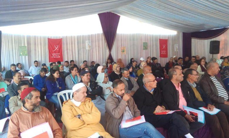 صورة البيان الختامي للجلسة العامّة الأولى لشبكة شمال افريقيا للسيادة الغذائيّة