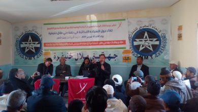 صورة تقرير عن اللقاء الجهوي مع الفلاحين الصغار حول السيادة الغذائية في جهة خنيفرة بني ملال