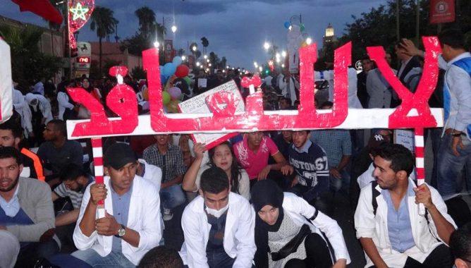 صورة أشغال الندوة الصحفية للتنسيقية الوطنية للأساتذة الذين فرض عليهم التعاقد بالرباط