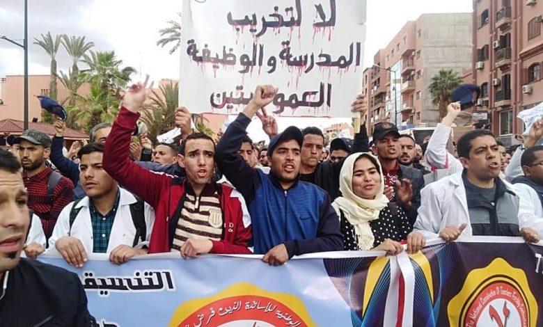 صورة جميعا الى مساندة الأساتذة الذين فرض عليهم التعاقد في مسيرة الوفاء لروح الشهيد عبد الله الحجيلي و من اجل مواصلة النضال لإسقاط التعاقد بمراكش يوم السبت20 يوليوز 2019.