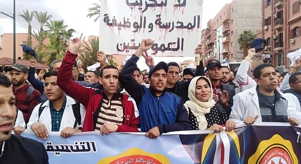 التنسيقية الوطنية للاساتذة المفروض عليهم التعاقد