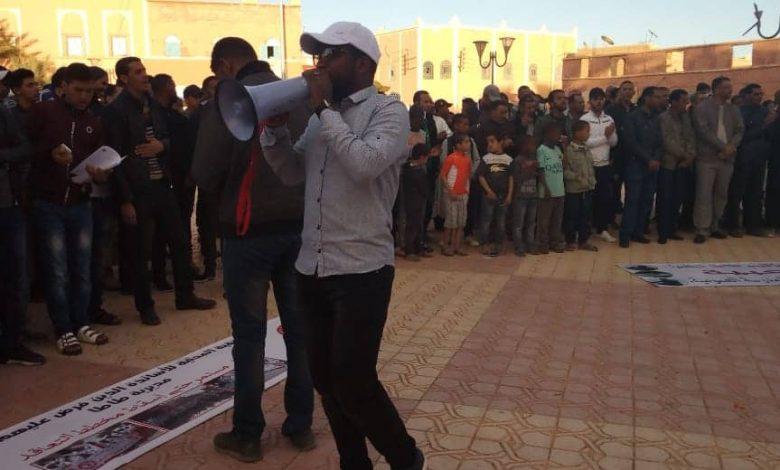 صورة مدينة طاطا : مسيرة شعبية رافضة تدمير المدرسة العمومية ومتضامنة مع الأساتذة المفروض عليهم التعاقد