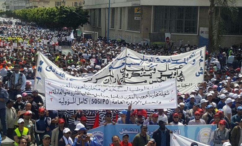 صورة بيان فاتح ماي 2019 فاتح ماي يوم للنضال و الاحتجاج ضد هيمنة الرأسمال و جبروته: لا للسياسات الليبرالية