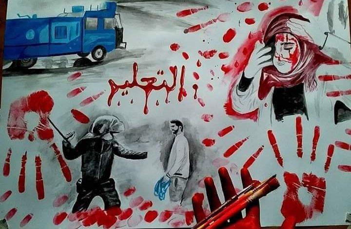صورة الحركة النضالية بالمغرب بين التنظيمات النقابية والتنسيقيات الفئوية