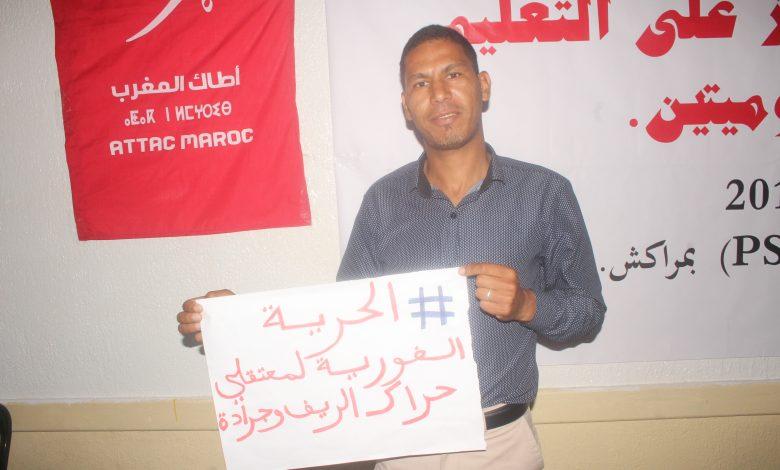صورة يوم 18 دجنبر شوط جديد من محاكمة الرفيق فريد بعلي، فلتسقط كل المحاكمات الجائرة.