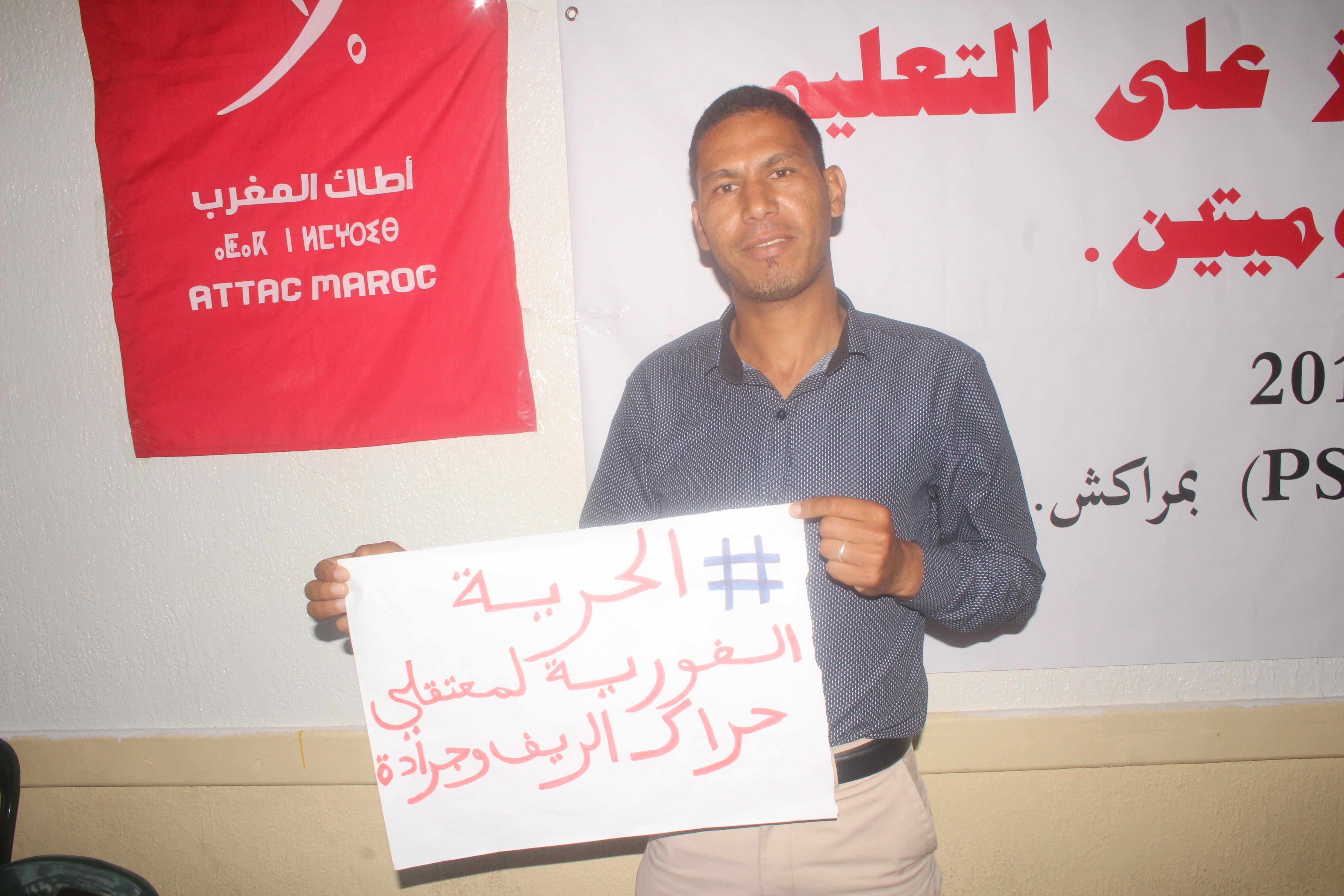 Interview avec le militant Farid Baali