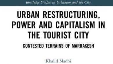 صورة كتاب جديد : مؤلف مغربي يكتب عن آثار النيوليبرالية على العمران والوضع الاجتماعي في مراكش