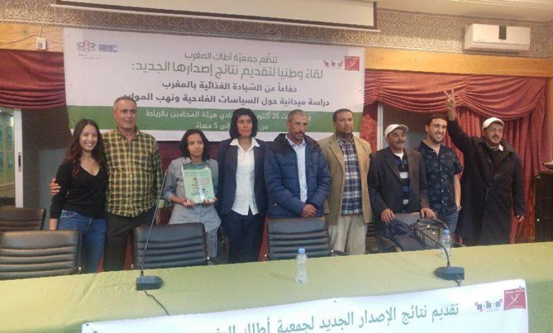 صورة حوار مع النقابة الوطنية للفلاحين الصغار و المهنيين الغابويين
