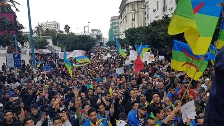 """صورة جمعية أطاك المغرب تدعو إلى المشاركة المكثفة في المسيرة الشعبية التي دعت لها تنسيقية """"أكال"""" للدفاع عن حق الساكنة في الأرض والثروة يوم 8 دجنبر 2019 بالدار البيضاء"""