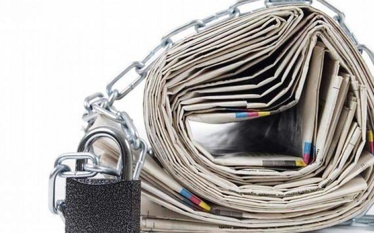 صورة أرفعوا أيديكم عن الصحفيين الأحرار والمدافعين عن حقوق الانسان بالمغرب