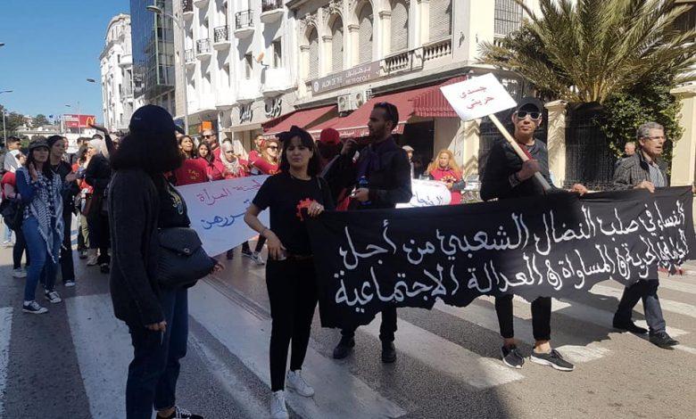 صورة 8 مارس 2020: النساء يخلدنه في الميدان بطنجة