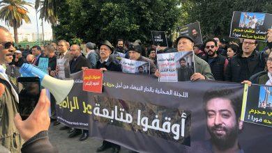 صورة أطاك المغرب تتضامن مع الصحفي والمناضل عمر الراضي وتدين المضايقات المتكررة التي يتعرض لها