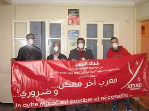 صورة بيان جمعية آطاك المغرب- مجموعة آسفي حول الوضع المآساوي بالمدينة.